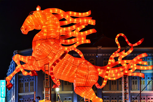 Galloping Horse Lantern, Nouvel An Chinois