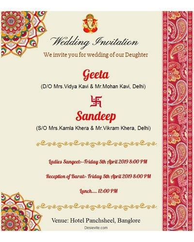Free Indian Invitation Cards & Video Maker   Online