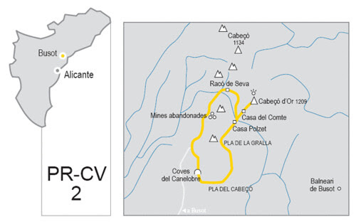PR-CV2.gif