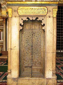 Doorway to the Minbar