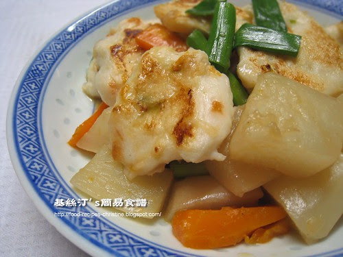蘿蔔炆魚餅 Stewed White Radish with Fish Cake