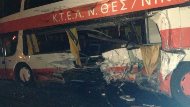 Τραγωδία στα Τέμπη! ΙΧ συγκρούστηκε μετωπικά με ΚΤΕΛ - Τραγικός θάνατος για τον οδηγό του ΙΧ, πολλοί τραυματίες - Σοκαριστικές ΦΩΤΟ