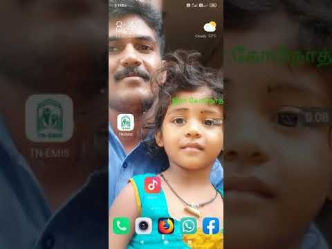How to mark Teacher Attendance through TN EMIS APP-video