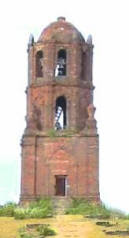 Vigan Bell Tower