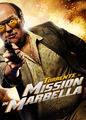 Torrente 2: Mission in Marbella | filmes-netflix.blogspot.com
