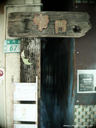 2011.10.08 台南 -27