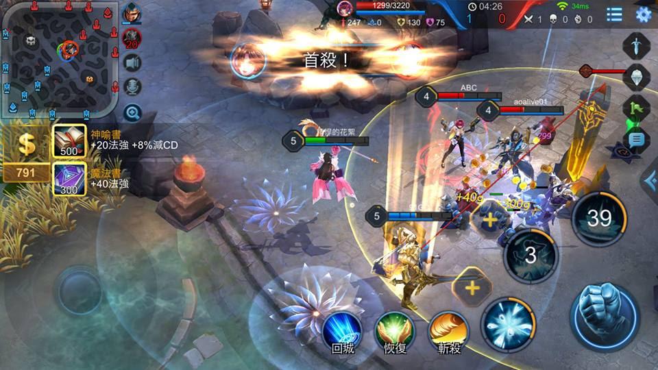 hướng dẫn chơi game lqht mobile
