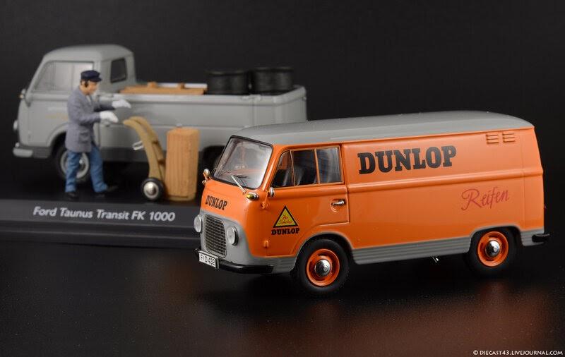 Автомобили и автомодели: Оранжевое настроение по-немецки ...