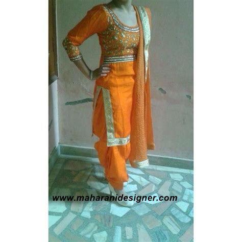 Online Suit Salwar In Punjab Maharani Designer Boutique