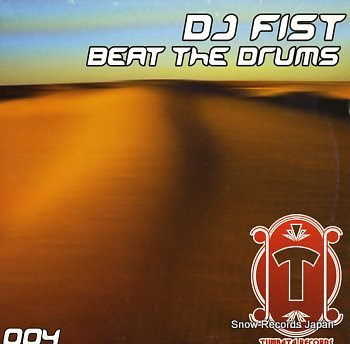 DJ FIST beat the drums