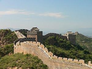 English: The Great Wall of China