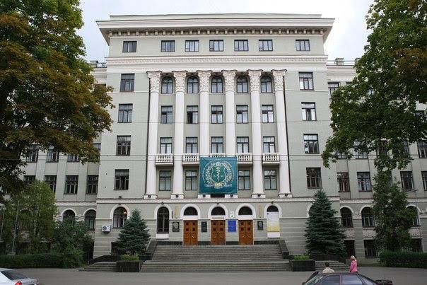 kharkiv-national-medical-university