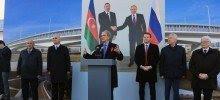 ДАГЕСТАН. На границе России и Азербайджана открыли новый мост