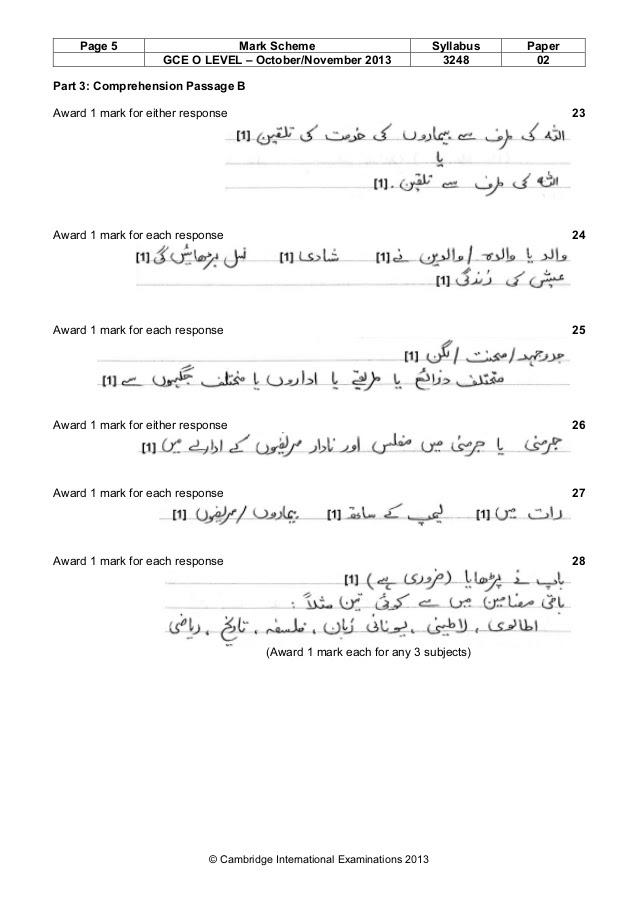 Prehension Passages For Grade 7 Pdf Prufrock Press