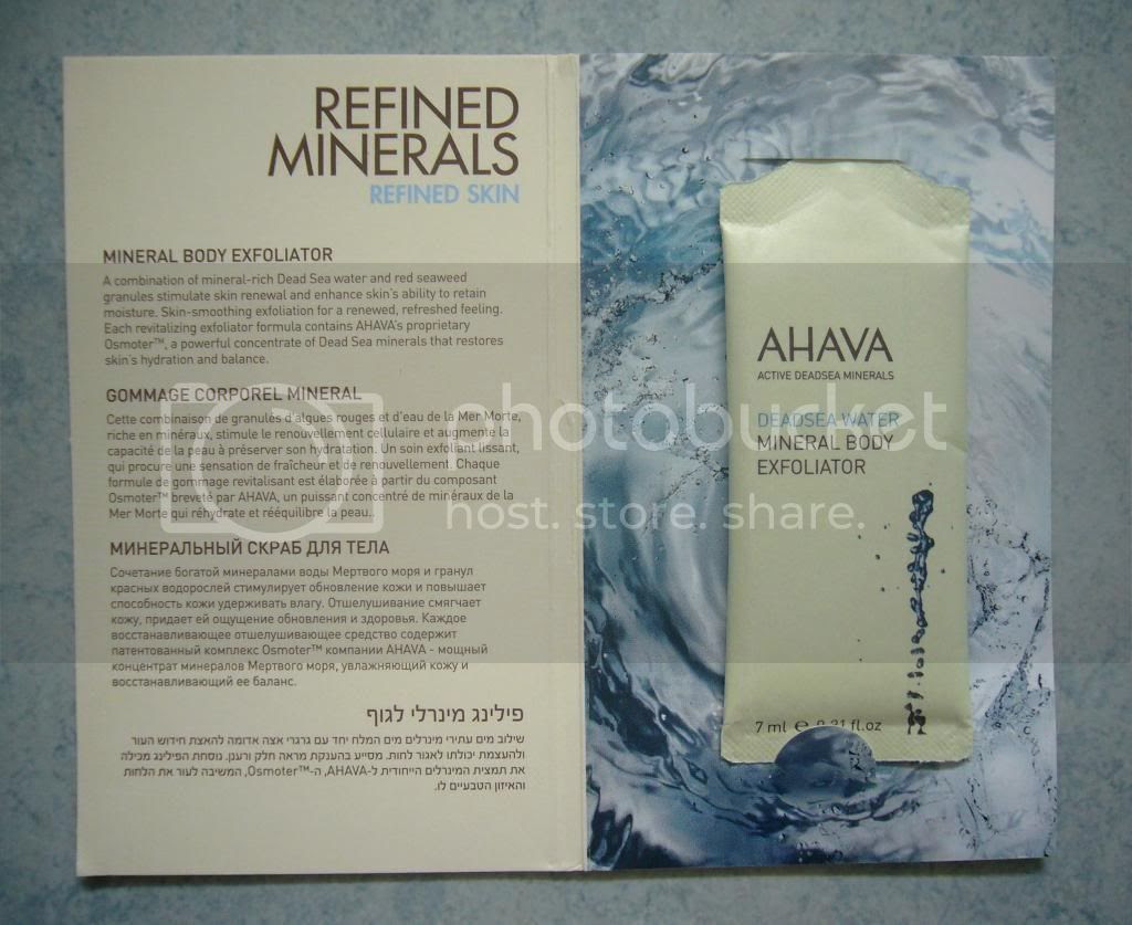 photo AhavaMineralBodyExfoliator04.jpg