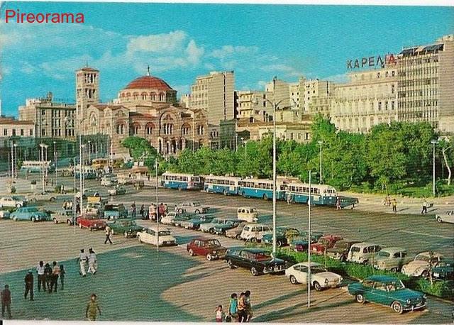 ΑΓΙΑ ΤΡΙΑΔΑ 1970