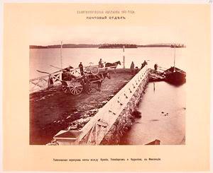 Taivolaskaia pereprava pochty ... Digital ID: 1216321. New York Public Library