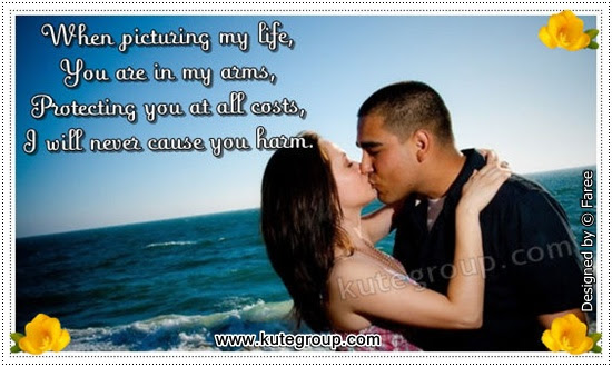 Life Is Nothing Without You Romantic Love Poem Kute Groupcom