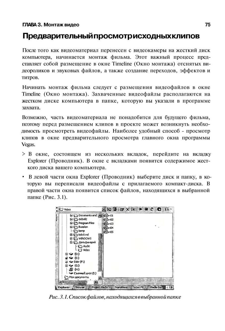 http://redaktori-uroki.3dn.ru/_ph/13/697237889.jpg