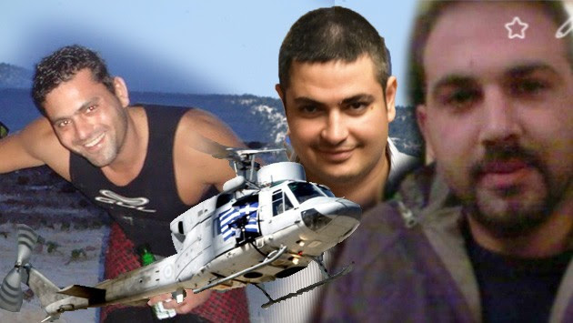Πτώση ελικοπτέρου: Τριήμερο πένθος στις ένοπλες δυνάμεις για τον χαμό των 3 χειριστών - Σταμάτησαν προσωρινά οι έρευνες για τον αγνοούμενο κυβερνήτη