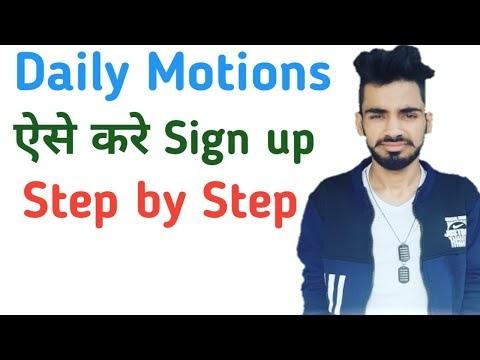 Dailymotion से पैसे कैसे कमाये और Sign Up कैसे करे