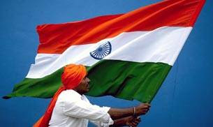 69th Independence Day of India