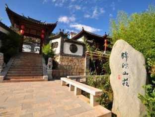Discount Lijiang Jinhong Villa