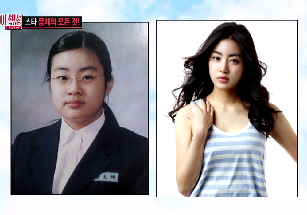 Stars Before And After Weight Loss Bigbang S T O P Exo S Xiumin Actors Jung Kyung Ho Kang So Ra And More ˹…ë±… Bigbangmusic