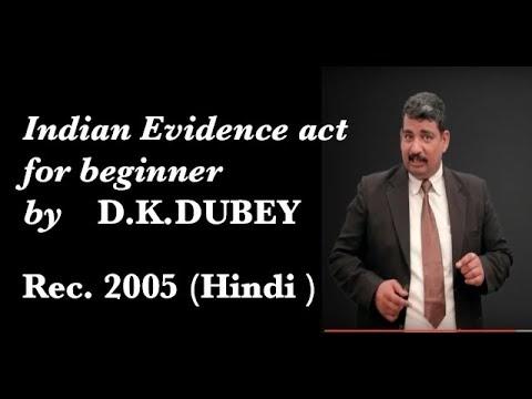 Police Contestable  Indian evidence act 1872 ni samany samaj apato video must see