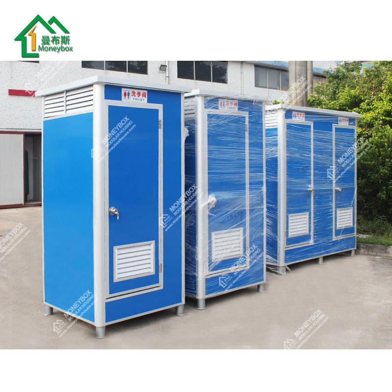 China Factory Prices Prefabricated Bathroom Outdoor Portable Toilet Mobile Toilet Prefab Toilet Mbs 04 Buy Prefabricated Bathroom Outdoor Portable Toilet Mobile Toilet Product On Alibaba Com
