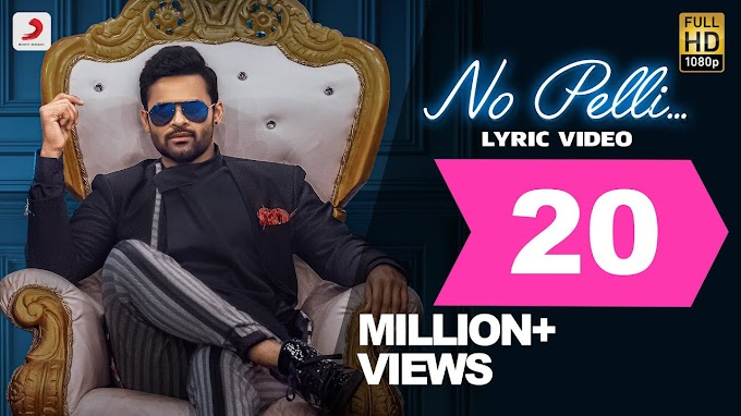 No Pelli Lyrics in Telugu & English|Solo Brathuke So Better|Thaman