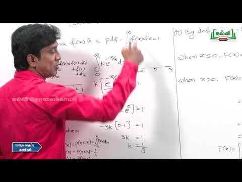12th Maths நிகழ்தகவு பரவல் பயிற்சித் தாள் 2 Kalvi TV
