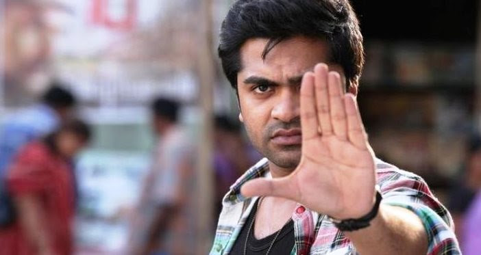 Police are in search for Simbu, keen at arresting him