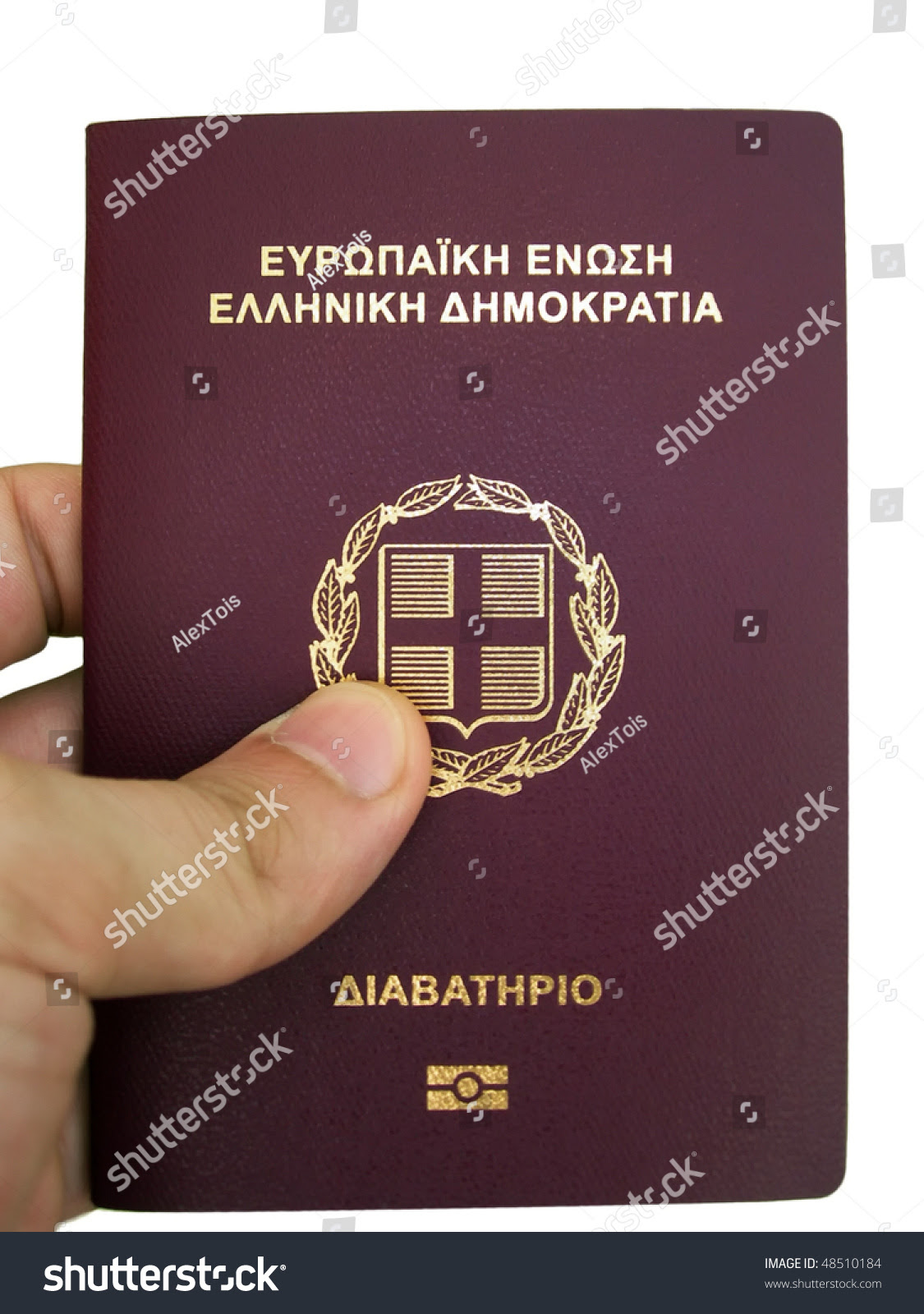 Image result for GREEK PASSPORT