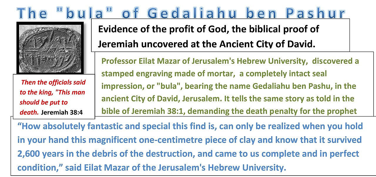 """The """"bula"""" of Gedaliahu ben Pashur"""