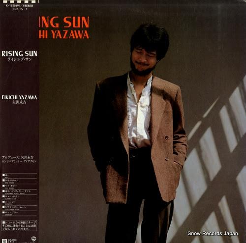 YAZAWA, EIKICHI rising sun