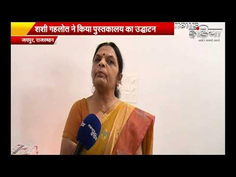Dr. Kamla Chauhan is our Inspiration | Shashi Gehlot