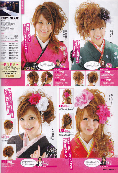 Suggested hairstyles for use with furisode, Nagoya-style! Blonde/copper is still in fashion here, even though a pinkish raspberry bleached color is gaining ground with the gyaru. These hairstyles are suggested for big hair with big flowers. It seems that big hair is an important way to balance the weight of the wide square sleeves and square hem of a furisode—so as not to look like a pyramid. The traditional corona-like hair, especially the complicated hairstyles of geisha and oiran, were a balanced response to the squareness of kimono. Modern hair achieves the same circular balanced look with teased curls and bangs.