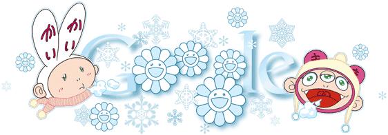 Primeiro dia do inverno. Doodle de Takashi Murakami, 2011.