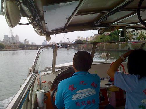 愛之船沿愛河向下 - 11