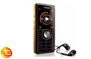 Philips M600, Fashionable Music Phone Coming Soon