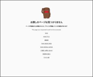 http://www9.nhk.or.jp/gatten/archives/P20081008.html