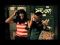 Girl Lyrics ~ Bracket ft. Wizkid
