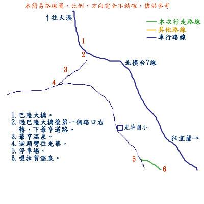 20090321TrailMap