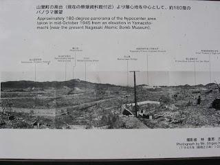 Photos of the devastation