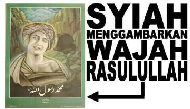 Image result for PENTADBIRAN ULAMA SYI'AH DI IRAN TIDAK BERPANDUKAN AL-QUR'AN