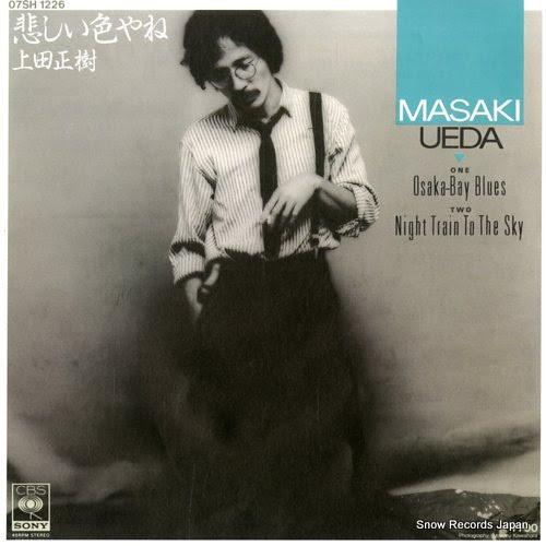 UEDA, MASAKI osaka bay blues