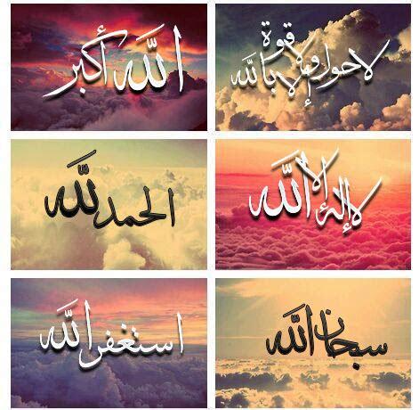 kitab ayyuhal walad pdf
