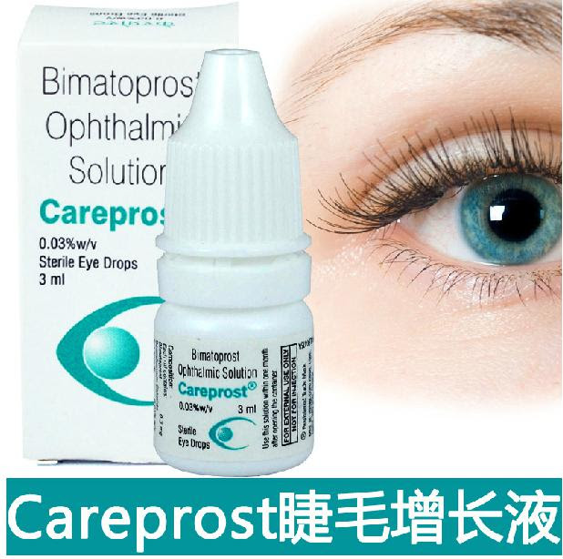 Bimatoprost Ophthalmic Solution Generic Latisse Sealed ...