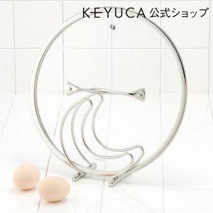 月の形がキッチンを楽しく演出する、とても便利な鍋蓋立て。KEYUCA(ケユカ) Lid stand 85[鍋...